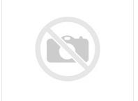 nankang autógumi gyártó logo